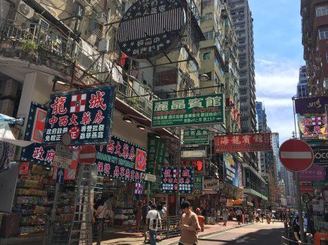 The Hong Kong Effect: The Impact of the Hong Kong Protests 7000 miles away